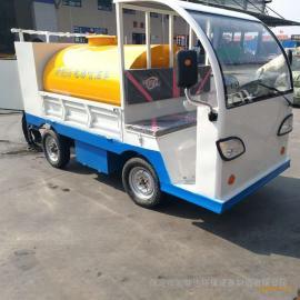 宏瑞达HRD-S2电动洒水车