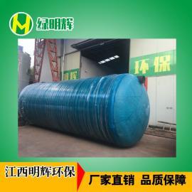 明辉 新国家转型 五金钢化粪池 大型化粪池 三格式化粪池 厂家