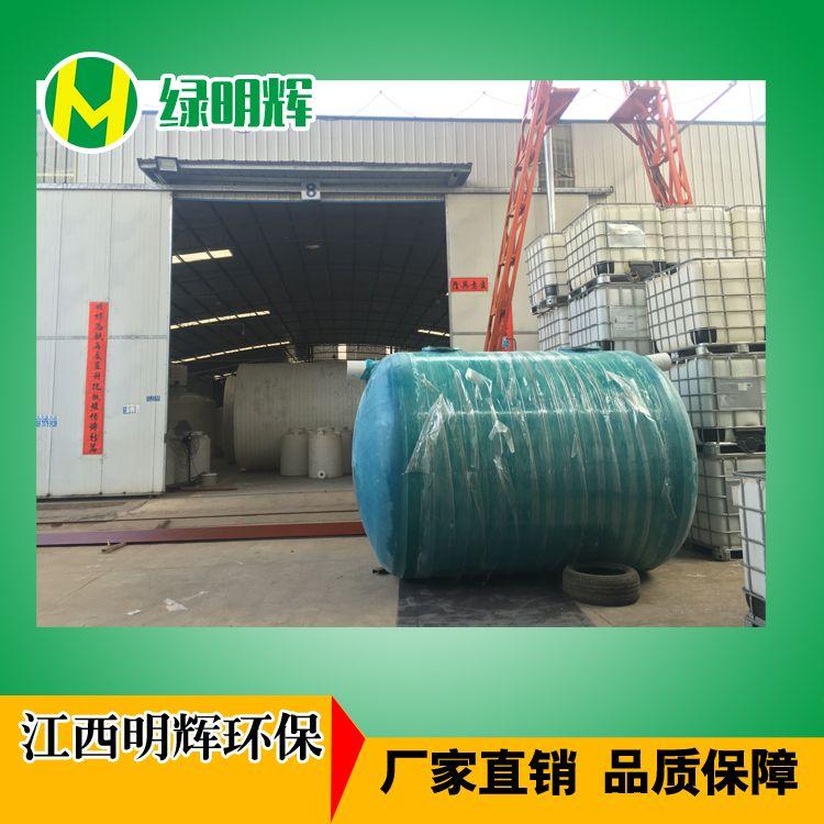 明辉 新农村改造 玻璃钢化粪池 大型化粪池 三格式化粪池 厂家