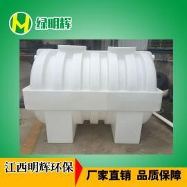 明辉 新农村改造 塑料化粪池 PE聚乙烯化粪池 三格式化粪池 厂家