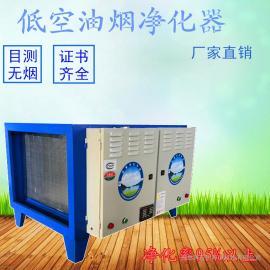工业油烟净化器配件销售油烟净化器生产
