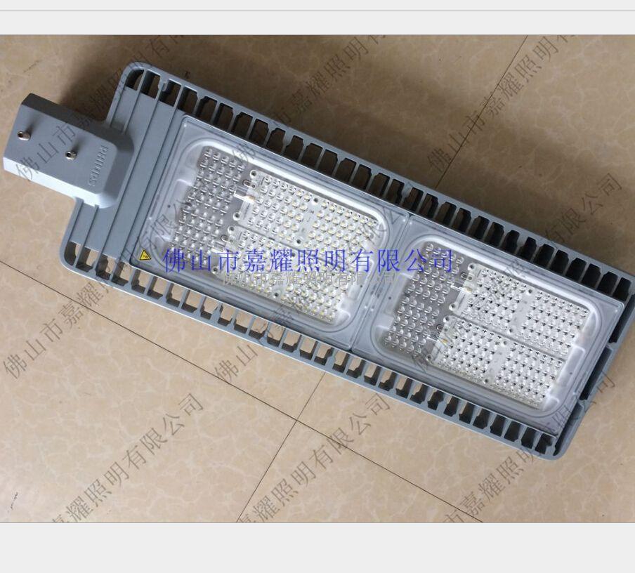 飞利浦道路照明灯BRP394/250W高杆灯 防眩光高速路高杆灯