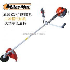 意大利欧玛OM36割灌机、草坪地割草机、欧玛二冲程汽油打草机