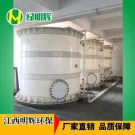 明辉 PP储罐 聚丙烯储罐 化工PP储存罐 中间水箱 防腐蚀 耐酸碱