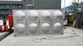 供应不锈钢消防水箱厂家 优质不锈钢水箱 无负压变频供水设备
