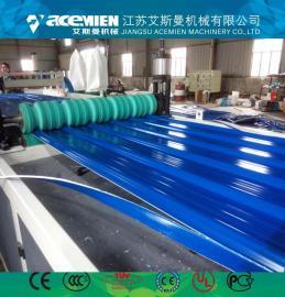 仿古合成树脂瓦生产线、塑料仿古瓦设备