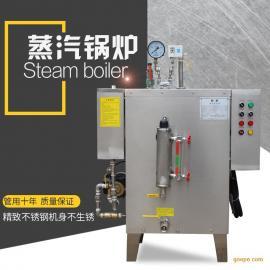 旭恩蒸汽发生器环保节能豆浆水洗厂食品加工锅炉