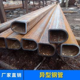 无缝D形钢管厂-专业无缝D形钢管生产厂家