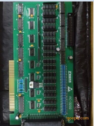 钢化炉固态继电器LYNGC-5触发板