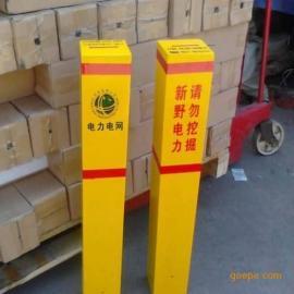 【电缆走向标志牌】电缆走向标志牌专业生产厂家批发-巨捷