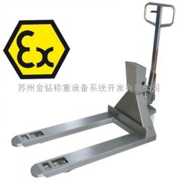 橡胶厂用2.5T本案型全不锈钢防爆叉车秤防静电