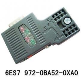 西门子DP头6ES7972-0BB52-0XA0