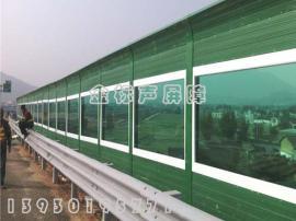 pc耐力板隔声屏障样式选型及产品优势介绍