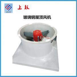 1.5KW玻璃�屋��L�C DWT-I-6 Q=13000-15000m3/h 1450�D