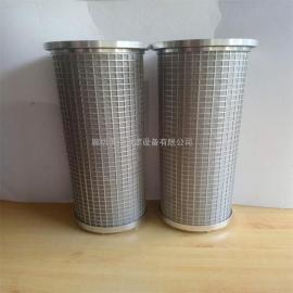 电厂滤芯SRCC-900x20 双桶滤芯SRCC-900*20