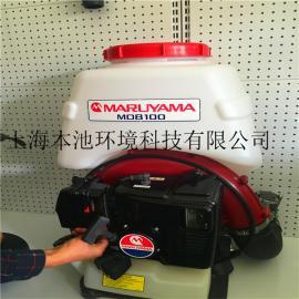 丸山MD8100机动背负式超强功率喷雾喷粉机可喷雾喷粉喷颗粒