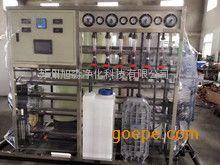 厂家直供旭淼微电子半导体行业高纯水制取设备