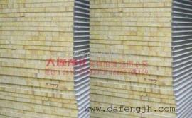 【大峰净化】专业生产岩棉彩钢板 岩棉夹芯板 厂家直销 价格便宜