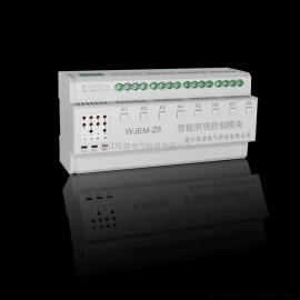 厂家供应 智能照明控制器 智能控制模块8路