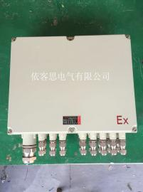 300*300*148防爆接线箱带黄铜镀镍电缆夹紧密封接头防爆箱