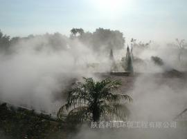 雾森系统人造雾景观人造雾厂家