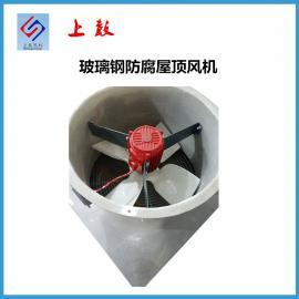 上鼓轴流式屋顶风机 可制成防爆防腐型 DWT-8#-2.2KW