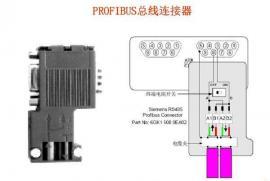 西门子DP总线连接器6ES7972-0BB51-0XA0