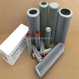 备品DP3SH302EA10V/-W电厂高压泵滤芯