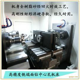 电机轴铣打机_高精度数控铣打机_两端同时加工端面及定位