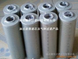 供应黎明液压滤芯SPAX-10×10