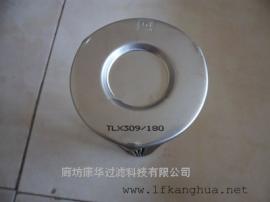供应黎明液压油滤芯TLX390-180
