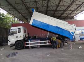 全密封10吨12吨15吨运输含水污泥清运车厂家价格说明