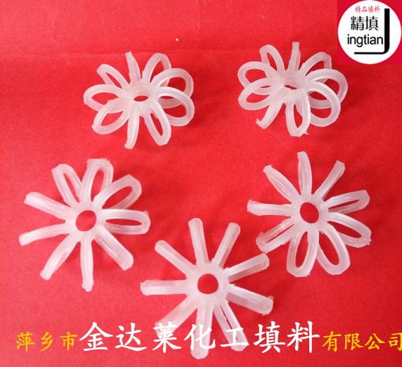 聚丙烯无边花环填料 φ47 73塑料无边花环