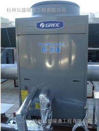 宾馆热水系统