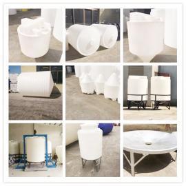 1吨锥底加药箱锥形水塔储罐1立方锥底搅拌桶水箱PE材质