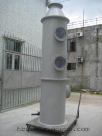 活性炭尾气吸收塔生产厂家