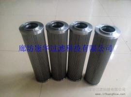 0950R010BN4HC液压滤芯,回油滤芯