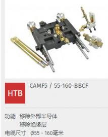 优势供应ALROC电缆剥线钳-德国赫尔纳公司