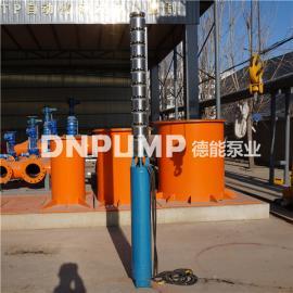 高扬程不锈钢低温深井热水泵