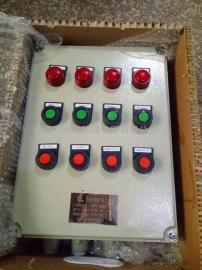 防爆按钮箱就地/远程控制