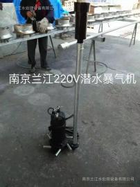 QXB型水下离心式曝气机生产销售公司