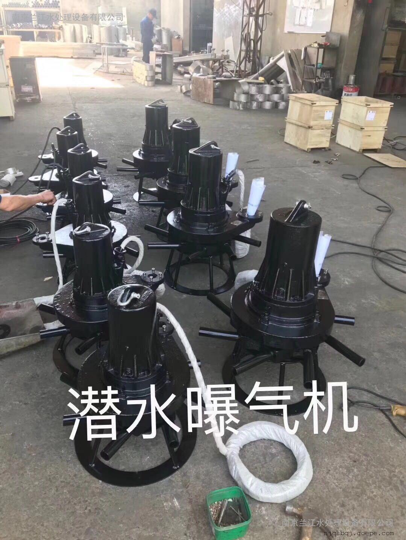QXB5.5离心曝气机运行现场