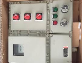防尘防爆检修电源箱