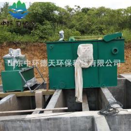 一体化溶气气浮机 污水处理成套设备定制大型小型污水处理气浮机