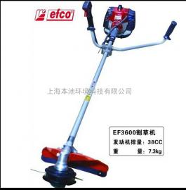 意大利叶红欧玛EF3600割草机剪草机割灌机除杂草机侧挂式割草机