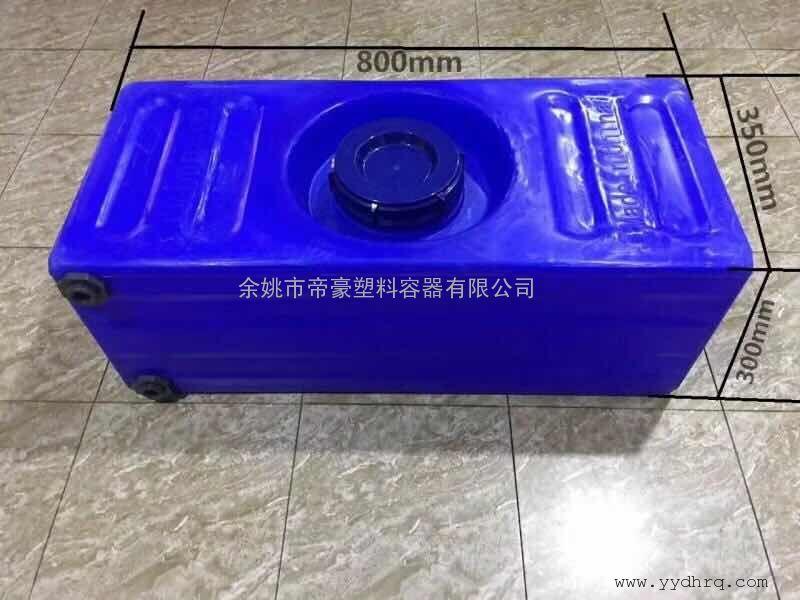 房车净水箱