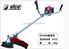 意大利efco�~�t割草�CEF4300 割灌�C打草�C除草�C切��C