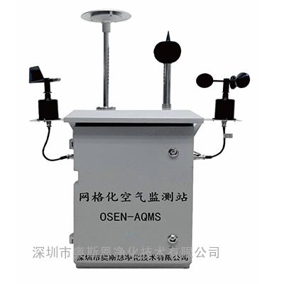 大气环境粉尘悬浮颗粒物臭氧二氧化硫气体监测站环境质量监测站