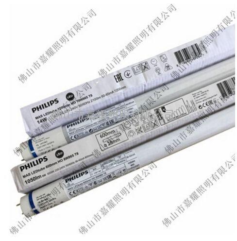 飞利浦MASTER T8 MAS LEDtube增强型LED灯管 8W