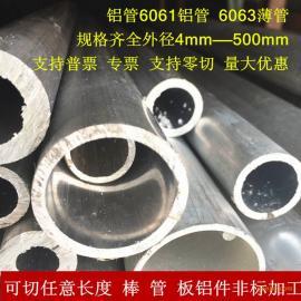 6063 航空 无缝 合金铝管 空心 毛细铝管 6061铝管
